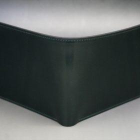 ホーウィン社製シェルコードバンのグリーン色の二つ折り財布(ゴールド色)-1-2