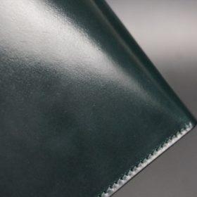 ホーウィン社製シェルコードバンのグリーン色の二つ折り財布(ゴールド色)-1-3