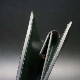 ホーウィン社製シェルコードバンのグリーン色の二つ折り財布(ゴールド色)-1-4