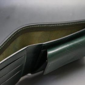ホーウィン社製シェルコードバンのグリーン色の二つ折り財布(ゴールド色)-1-5