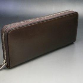 ホーウィン社製シェルコードバンのダークコニャック色のラウンドファスナー長財布(シルバー色)-1-2