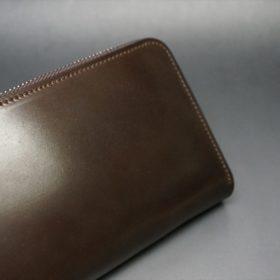ホーウィン社製シェルコードバンのダークコニャック色のラウンドファスナー長財布(シルバー色)-1-3