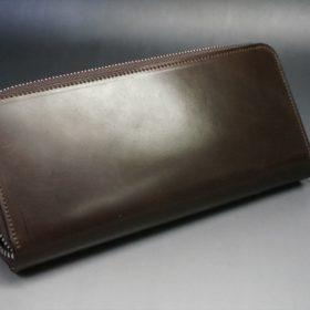 ホーウィン社製シェルコードバンのダークコニャック色のラウンドファスナー長財布(シルバー色)-1-8