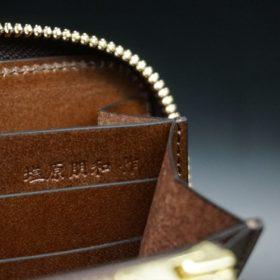 ホーウィン社製シェルコードバンのバーボン色のスタンプ側のラウンドファスナー長財布(ゴールド色)-1-15