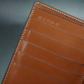 ホーウィン社製シェルコードバンの#8色の縦長二つ折り財布(ゴールド色)-1-9