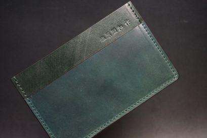 ホーウィン社製シェルコードバンのグリーン色のカードケース-1-1