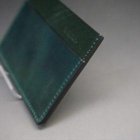 ホーウィン社製シェルコードバンのグリーン色のカードケース-1-3