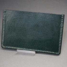 ホーウィン社製シェルコードバンのグリーン色のカードケース-1-4