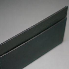 ホーウィン社製シェルコードバンのグリーン色のカードケース-1-6