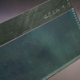 ホーウィン社製シェルコードバンのグリーン色のカードケース-1-8