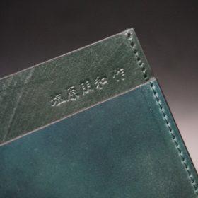 ホーウィン社製シェルコードバンのグリーン色のカードケース-1-9