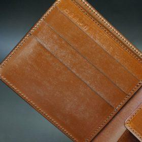 ロカド社製シェルコードバンのブラウン色の二つ折り財布(ゴールド色)-1-6