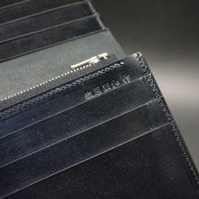 新喜皮革社製オイルコードバンのブラック色のスタンダード長財布(シルバー色)-1-12