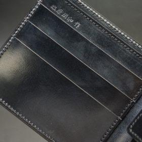 新喜皮革社製オイル仕上げコードバンのブラック色の二つ折り財布(ゴールド色)-1-6