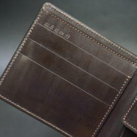 新喜皮革社製オイル仕上げコードバンのバーガンディ色の二つ折り財布(ゴールド色)-1-6