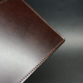 新喜皮革社製オイルコードバンのバーガンディ色の二つ折り財布(小銭入れなしタイプ)-1-3