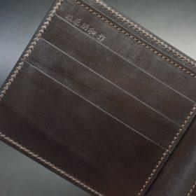 新喜皮革社製オイルコードバンのバーガンディ色の二つ折り財布(小銭入れなしタイプ)-1-9