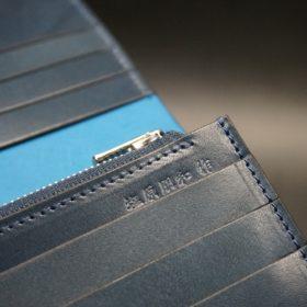 新喜皮革社製オイルコードバンのネイビー色のスタンダード長財布(シルバー色)-1-11