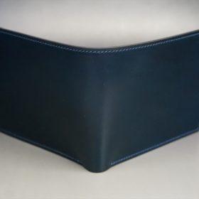 新喜皮革社製オイル仕上げコードバンのネイビー色の二つ折り財布(ゴールド色)-1-2