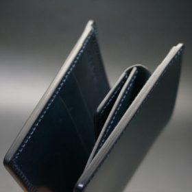 新喜皮革社製オイル仕上げコードバンのネイビー色の二つ折り財布(シルバー色)-1-3