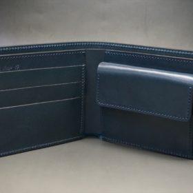 新喜皮革社製オイル仕上げコードバンのネイビー色の二つ折り財布(シルバー色)-1-5
