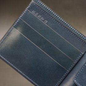 新喜皮革社製オイル仕上げコードバンのネイビー色の二つ折り財布(シルバー色)-1-6