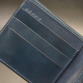 新喜皮革社製オイルコードバンのネイビー色の二つ折り財布(小銭入れなしタイプ)-1-7