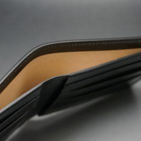 新喜皮革社製顔料仕上げコードバンのブラック色の二つ折り財布(小銭入れなしタイプ)-1-5