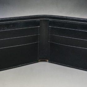 新喜皮革社製顔料仕上げコードバンのブラック色の二つ折り財布(小銭入れなしタイプ)-1-6