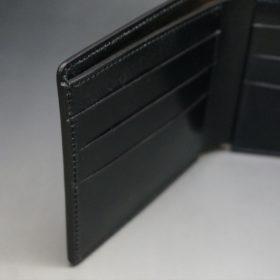 新喜皮革社製顔料仕上げコードバンのブラック色の二つ折り財布(小銭入れなしタイプ)-1-7