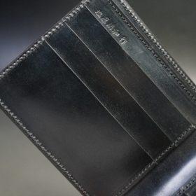 新喜皮革社製顔料仕上げコードバンのブラック色の二つ折り財布(小銭入れなしタイプ)-1-8