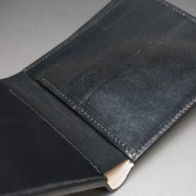 新喜皮革社製顔料仕上げコードバンのブラック色の二つ折り財布(小銭入れなしタイプ)-1-9