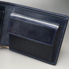 新喜皮革社製顔料仕上げコードバンのネイビー色の二つ折り財布(ゴールド色)-2-7
