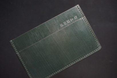 クレイトン社製ブライドルレザーのグリーン色のカードケース-1-1