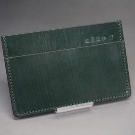 クレイトン社製ブライドルレザーのグリーン色のカードケース-1-2