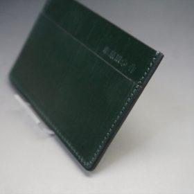 クレイトン社製ブライドルレザーのグリーン色のカードケース-1-3