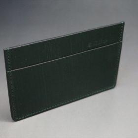 クレイトン社製ブライドルレザーのグリーン色のカードケース-1-5