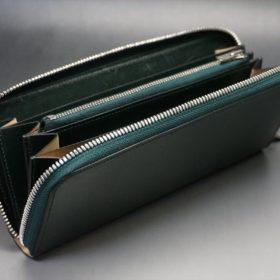 クレイトン社製ブライドルレザーのグリーン色のラウンドファスナー長財布(シルバー色)-1-10