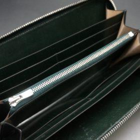 クレイトン社製ブライドルレザーのグリーン色のラウンドファスナー長財布(シルバー色)-1-11