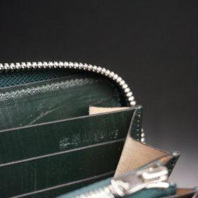 クレイトン社製ブライドルレザーのグリーン色のラウンドファスナー長財布(シルバー色)-1-15