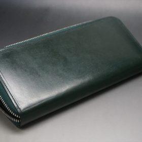 クレイトン社製ブライドルレザーのグリーン色のラウンドファスナー長財布(シルバー色)-1-8