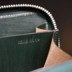 クレイトン社製ブライドルレザーのグリーン色のラウンドファスナー小銭入れ(シルバー色)-1-13