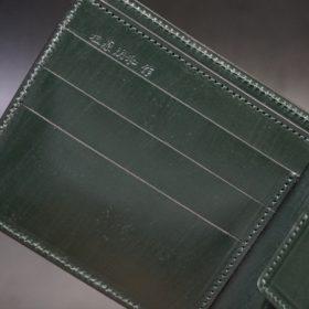内側のカードスリット部分の画像