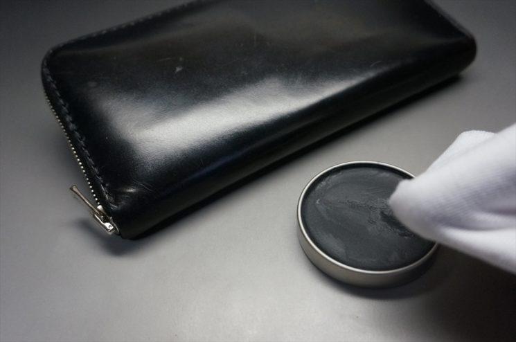 染料入り蜜蝋ワックスの使い方-手順3