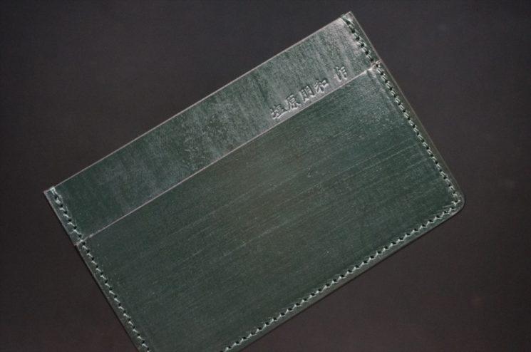 クレイトン社のブライドルレザーのカードケース