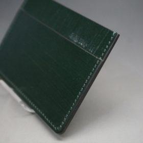 カードケースのサイド