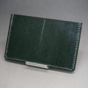 カードケースの平面