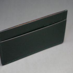上部から見たカードケース