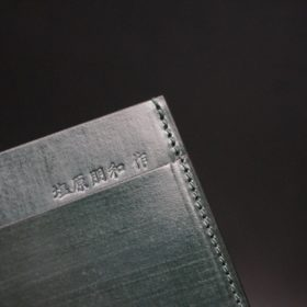製作者「塩原朋和作」の刻印