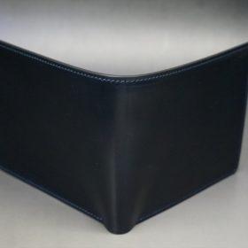 二つ折り財布の外側全体像